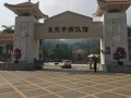 广东省,东莞,惠州,广州殡葬服务,拉死人送尸体全国各地