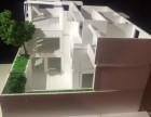 Minimalist独立建筑设计师