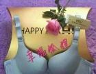 香港紫荆花集团幸福狐狸内衣