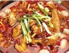 重庆烧鸡公怎么做,广州哪里有学做的专业培训学校