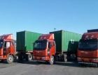 大连集装箱进出口货物运输公司