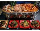 海鲜加盟主题餐厅丨自助火锅烧烤主题餐厅丨海鲜大咖加盟费多少钱