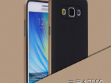 三星大黄蜂手机壳A7保护套A5防滑套A3防摔壳A7000硅胶手机