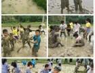 黄埔军官夏令营解决孩子磨蹭拖沓 注意力分散等坏习惯