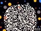 回收手机苹果三星iphone5s/6/6plus6