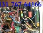 济宁专业水管 电路灯具水龙头 阀门 马桶维修安装