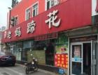 (个人)南塔文化路150平大门脸餐馆饭店出兑