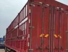 国四解放J6前四后八货车 包提档过户 可分期付款