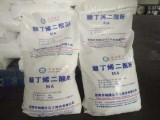 常熟第五上门回收山梨醇 过期食品添加剂
