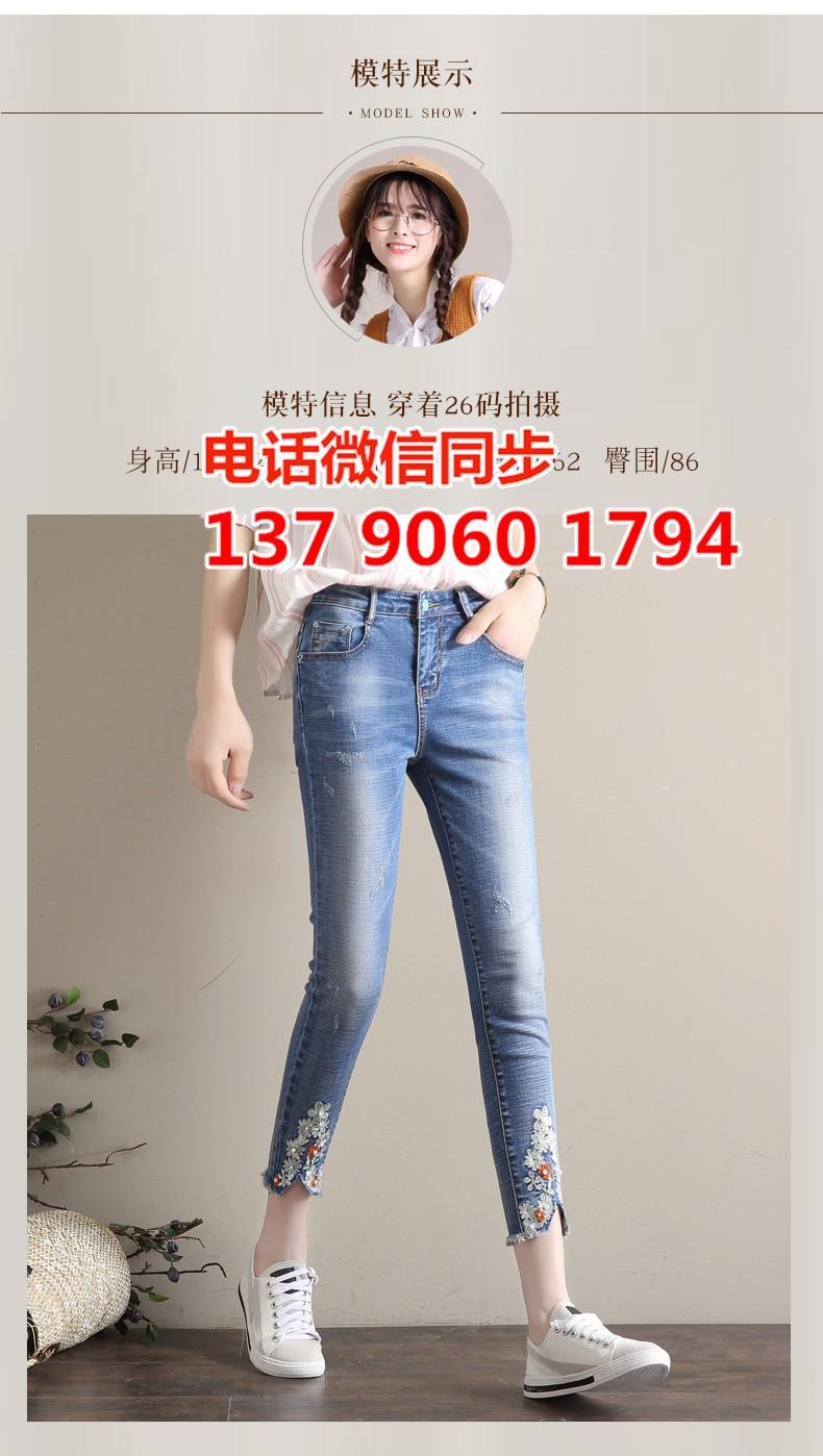 安徽淮北批发地摊牛仔裤去广州哪里有1至5元库存牛仔裤批发