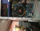 高配置电脑I3主机