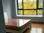 水悦城附近发展大道三峡云计算小区精装公寓无中介费
