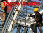 高压焊工培训安全注意事项