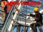 高压焊工介绍3大常用电焊方法