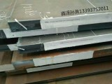 15CrMoR(H)钢板的化学实验有哪些?