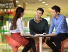 上海英文培训中心 免费试听满意再报名