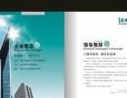 东营垦利河口广饶利津名片 单页彩页 画册 印刷送货