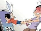上海排除厌学心理使学生健康的发展