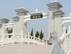 武汉长乐园陵园购墓殡葬一条龙电话