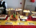 惠州宴会酒席上门服务的酒店茶歇暖场到门服务下午茶冷餐外包