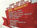 大公教育信阳潢川县面试培训课程
