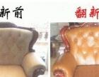 沙发椅子床头维修翻新订做换皮换布家具维修安装补漆