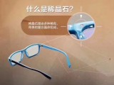 爱大爱手机眼镜批发--上海爱大爱手机眼镜零售价多少