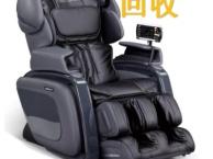 北京按摩椅回收