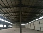 出售 回收二手钢结构厂房 钢结构厂房出租