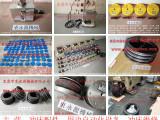 SNS2-160冲床快速换模系统,环型铜基摩擦片-大量现货供