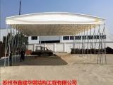 上海青浦路大型移动仓库推拉蓬遮雨棚遮阳棚大排档烧烤篷停车棚