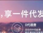 安徽村草堂生物科技有限公司加盟 烟酒茶饮料