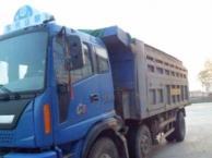 其他车辆 农用车 2013年上牌-福田瑞沃 时代金刚二手车转让