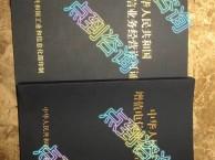 杭州专业办理icp 文网文代办 公司网站备案 公司注册等业务