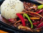 正宗铁板饭养生砂锅加盟培训学习技术首选循锦餐饮