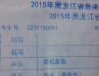 大庆视唱练耳和乐理音乐高考、中考班招生