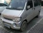 五菱之光2007款 1.3 手动 基本型 7座 面包车便宜卖了!