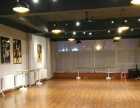 沈阳专业舞蹈教室出租分时段环境好交通便利