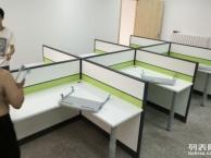 天津办公桌椅培训桌椅定做批发