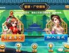 本地房卡湖南永州约局字牌手机游戏软件定制开发