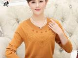 新款秋季中老年女装毛衣长袖羊毛针织衫套头打底衫上衣大码妈妈装