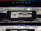 360全景影像行车记录仪