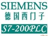长春回收西门子包括PLC模块