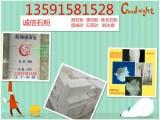 塑料级滑石粉价格 涂料级滑石粉厂家 滑石粉批发