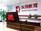 云南省成人高考报名征询