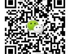 北京针灸培训,关氏特色针灸**疗法