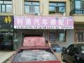 甘南 黄金地段 汽修美容 商业街卖场