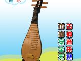 批发儿童琵琶模型乐器  仿真木制琵琶练习用儿童玩具婴儿玩具
