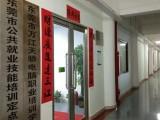 东莞莞城哪里有电脑培训学校学办公文秘办公自动化呢