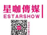 上海电视台主持人推荐